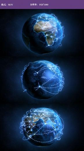 地球点线连接视频