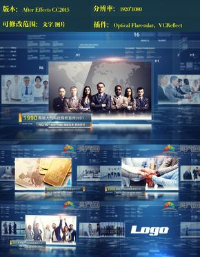 高端蓝色科技商务宣传片AE模板