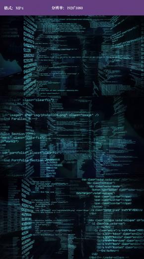 虚拟空间计算机代码视频