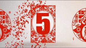 中国风剪纸5秒倒计时视频