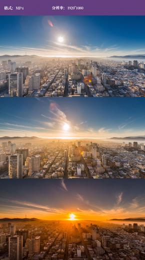 城市日落延时摄影视频