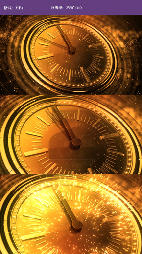 金色表盘5秒倒计时视频