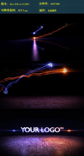 光线运动logo ae模板