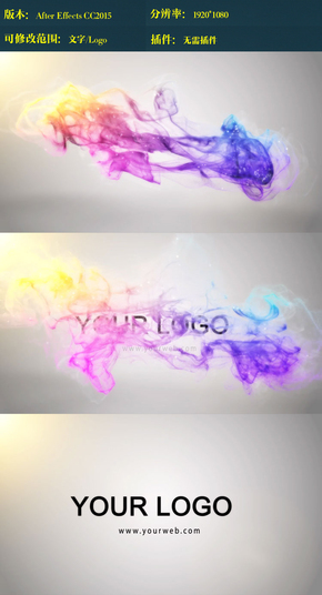 彩墨logo ae模板