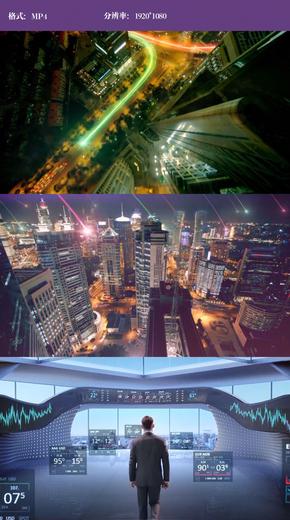 光线穿越城市大数据科技宣传视频