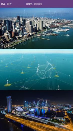 数字化城市形象宣传视频