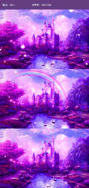 梦幻城堡婚礼背景视频