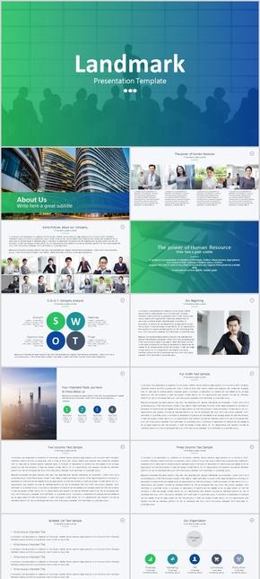 商业业务会议key模板