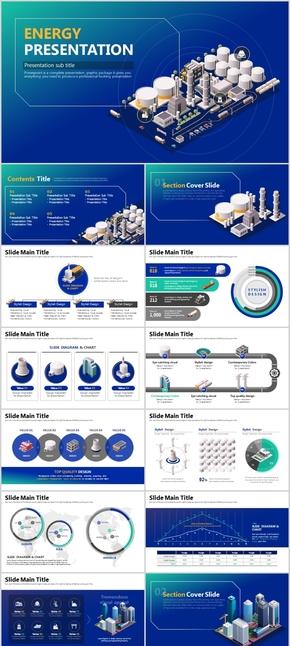 新能源发电厂PPT模板