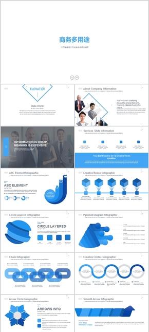 70页精美设计风格商务多用途KEY模板