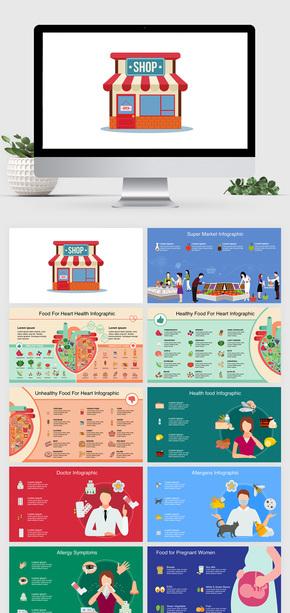 食物营养健康搭配卡通风格