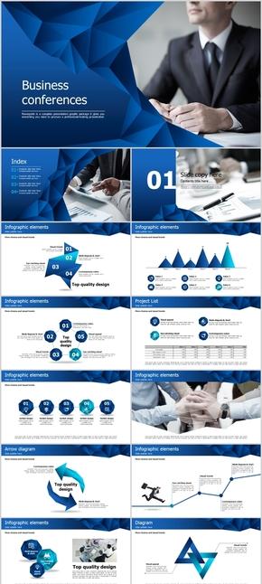 公司介绍 团队介绍 汇报总结 报告 数据分析 调研