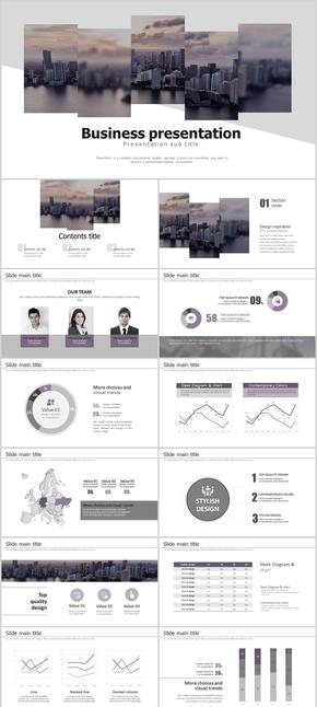商务团队介绍业务合作key模板