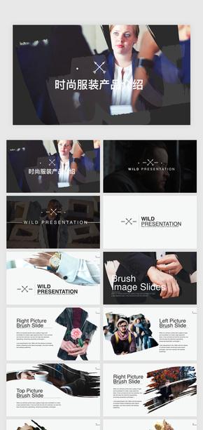 时尚服务产品介绍