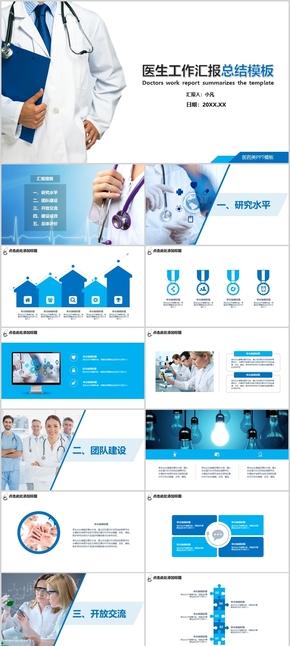 医药类key模板