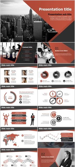 红色欧美商务系列key模板