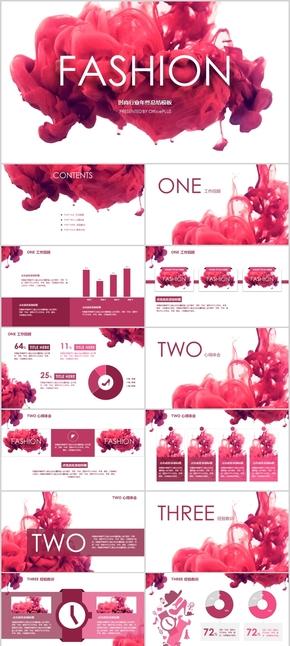 时尚行业年终总结模板 红烟 年中总结 总结 汇报 报告 红色 时尚