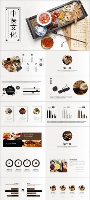 简约中国风中医文化key模版