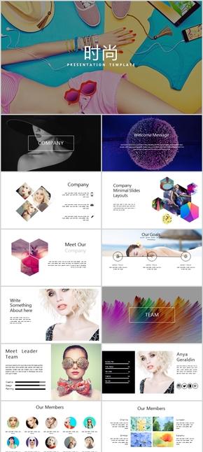 时尚公司介绍 高端KEY模板