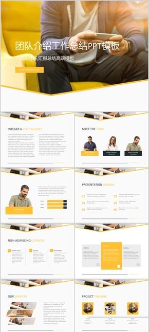 团队介绍工作总结KEY模板
