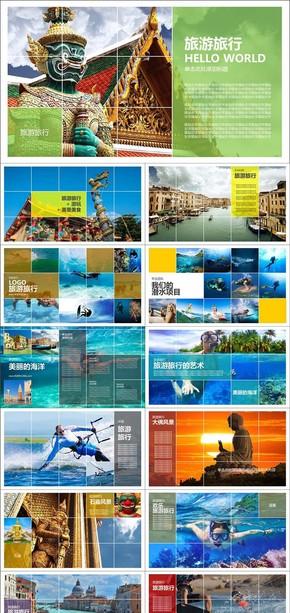 旅游景点海洋潜水项目介绍PPT模板