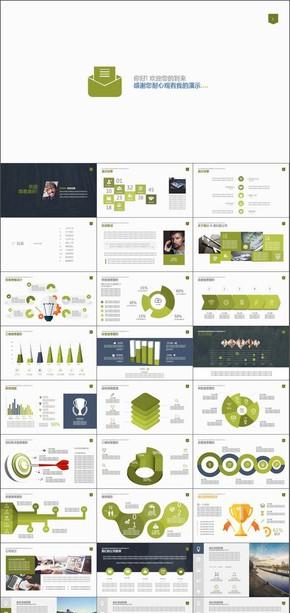 企业介绍汇报商务交流项目推广PPT模版