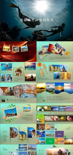 旅游旅行相册PPT模板