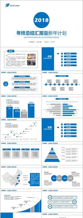 商务蓝色微粒体工作汇报总结PPT模板