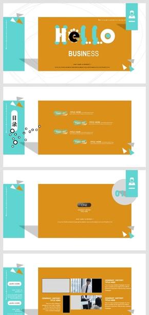 黄绿色 百搭经典画册风 高端小清新设计 通用ppt模板