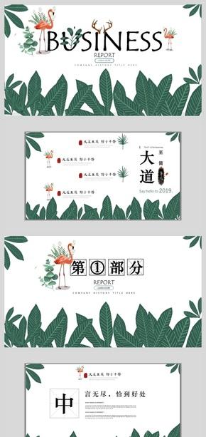 【古典视觉】唯美中国风 高贵复古花卉 通用PPT模板