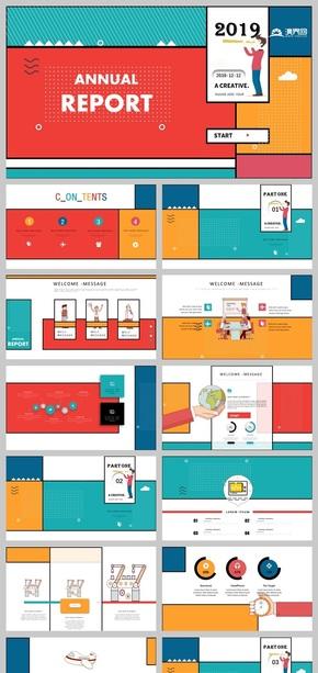 创意2019 高端几何色彩方块艺术 商务通用模板