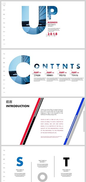 优质推荐 | 蓝色调 高端创意字母设计 商务风完美演绎