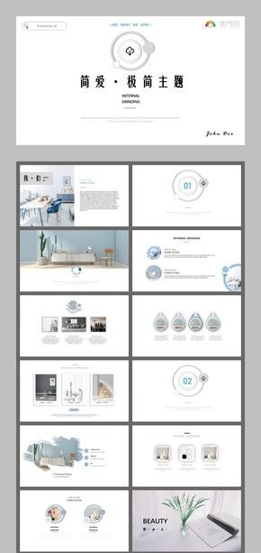 灰色高端2019 家具建筑行業產品展示 工作匯報總結