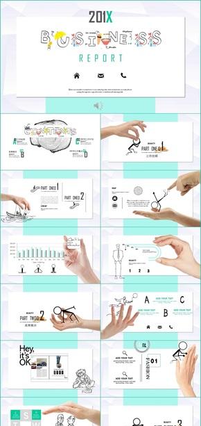 [优质]创意手绘高端商务通用PPT模板