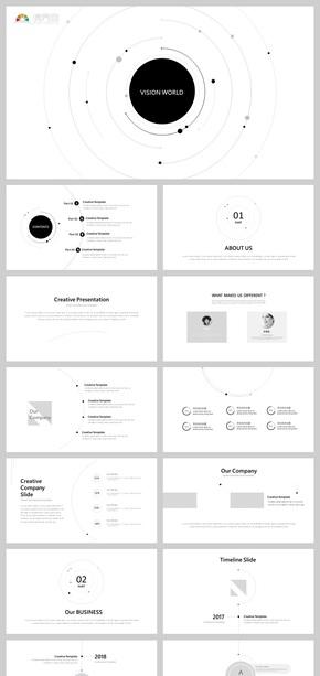黑白线条圈圈欧美极简主义风格商务通用工作汇报总结简历发布会模板