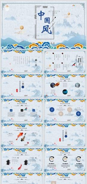雅致商务通用中国风PPT模板