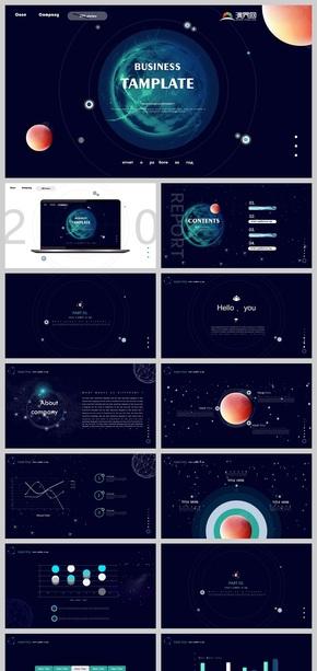 酷炫科技互聯網風格高端創意商務模板