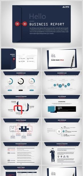 深蓝色信封设计简约商务ppt模板