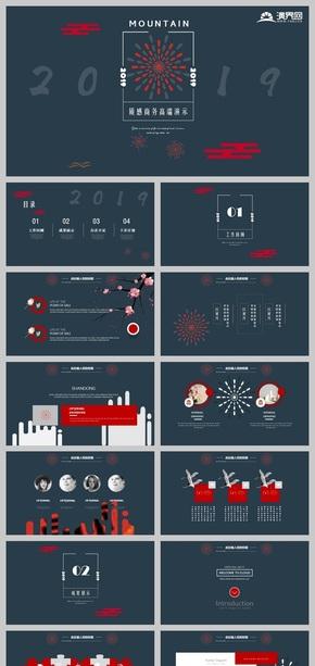 红色极简艺术风 深蓝色高贵设计 商务通用模板