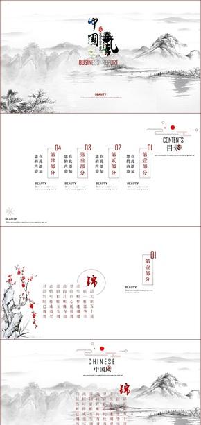 【优质】高端创意 水墨 中国风商务通用模板 计划总结工作汇报 黑红色调PPT