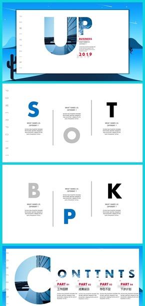 优质推荐   蓝色调 高端创意字母设计 商务风完美演绎