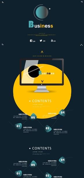 【科技星球】高端创意商务通用模板