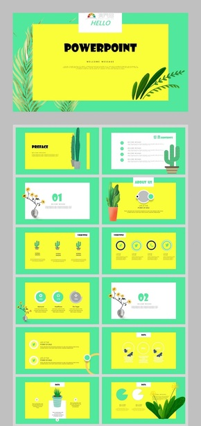 黄绿色墨绿时尚简约视觉设计艺术风 高端通用模板