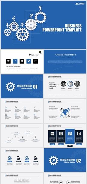 商务蓝设计简约扁平风科技互联网风格模板