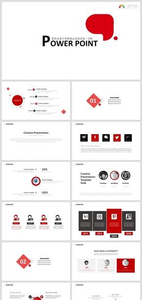 高端创意极简主义设计红色调商务模板