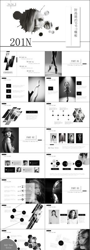 奢侈高端灰色黑色模板计划总结模板通用商务模板架构完整商务汇报模板展示模板文艺简洁通用型模板