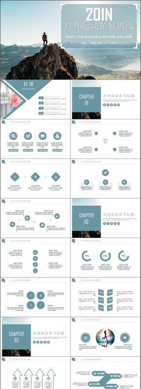 红色喜迎9大党政党建模板计划总结模板通用商务模板架构完整商务汇报模板展示模板文艺简洁通用型模板