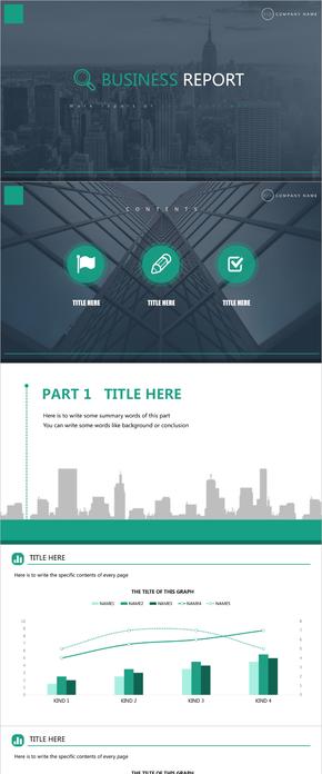 黑色绿色大气商务扁平工作总结计划PPT模板