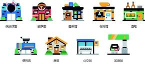 彩色扁平风格城市建筑图标