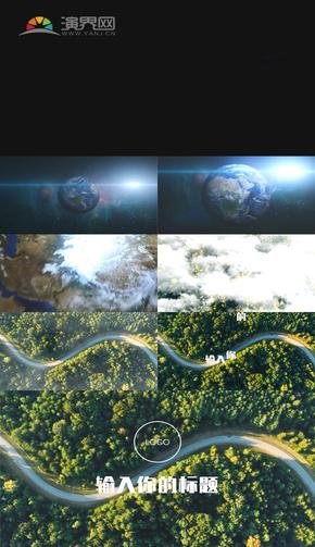 地球進深視角特效PPT片頭